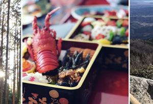 2019.1.1 かかや春日部 新年のご挨拶 おせち料理1